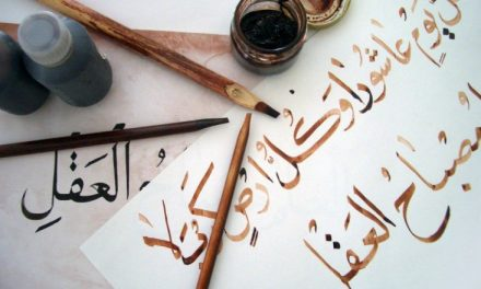 Jawi: Is it too 'khat' to handle?